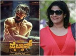 Priya Sudeep Tweets About Pailwan Movie Poster