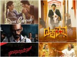 Kannada Movies Will Be Releasing On June 21st