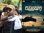 Rishab Shetty Next Movie Titled As Rudraprayaag