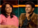 Puneeth Rajkumar Spoke About Identity Crisis In Kannadada Kotyadhipathi