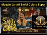 Kannada Famous Serial Magalu Janaki Facebook Group Completed One Year