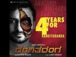 Nirup Bhandari Starrer Rangitaranga Film Completed 4 Year