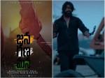 Is Yash Will Play Lead Role In Jana Gana Mana Movie