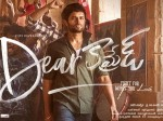 Dear Comrade Day 1 Collection