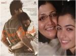 Rashmika Mandanna Mother React About Dear Comrade