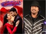 Arjun Janya Composed Premaloka Title Song