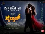 Pailwaan Kannada Movie Kannmaniye Song Will Be Releasing Tomorrow
