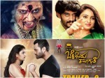 Kannada Movies Will Be Releasing On August 1st