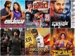 Kannada Movies Will Be Releasing On August 23rd