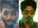Kannada Movie Arjun Gowda Trailer Released