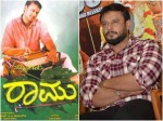 Why Darshan Will Not Tried Experimental Roles After Namma Preethiya Ramu