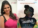 National Film Awards 2019 Best Kannada Film Nathicharami