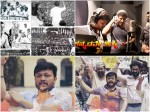 Ganesh Starrer Geetha Movie Kannada Song Released