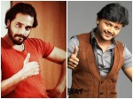 Golden Star Ganesh And Srimurali Have A Face Off On September 27th