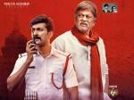Satyaraj And His Son Playing Lead Role In Kavaludaari Tamil Remake