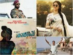 th National Film Award Winner List