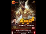 Sudeep Starrer Pailwaan Audio Will Set To Release In August 18th