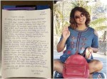 Kannada Actress Haripriya Wrote A Letter For Her Fans In Kannada