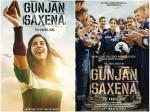 Janhvi Kapoor Playing Gunjan Saxena Role