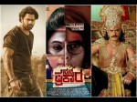 Theater Problem For Nanna Prakara And Kurukshetra