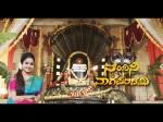 Nagapanchami Special Episode In Nandini