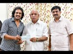 Upendra Donate 5 Lakh To Cm Relief Fund