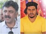 Actor Kuri Prathap Became Trouble From Dk Shivakumar Arrest