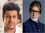 Shiva Rajkumar Wish To Amitabh Bachchan