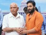 Kannada Actor Rocking Star Sri Murali Ambassador Of World Life Conservation