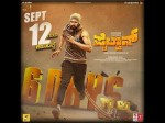 Telugu Actor Nani Special Guest In Pailwan Telugu Pre Release Event