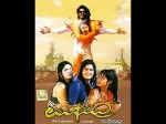 Actor Upendra Starrer Upendra Film Will Set To Re Released After 20 Year