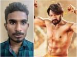 Rakesh Admitted That He Pirated Pailwaan Movie Because He Is Darshan Fan