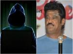 Kannada Actor Tweet On Piracy Website