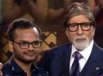 Sanoj Raj Lose 7 Crore In Kaun Banega Crorepati