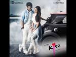 Kiss Movie Critics Review In Kannada