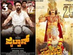 Santhosh Is The Main Theatre For Pailwan Kannada Movie
