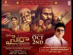 Shivaraj Kumar Will Be The Guest For Sye Raa Narasimha Reddy Pre Release Event