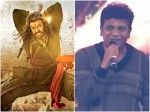 Shivaraj Kumar Will Be Watching Sye Raa Narasimha Reddy Movi