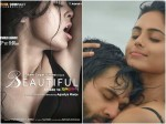 Ram Gopal Varma S Beautiful Movie Poster Out