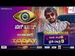 Bigg Boss Kannada Season 7 Show Will Grand Opening From Today
