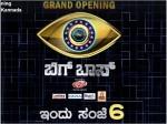 Kuri Prathap Will Be The First Contestant Of Bigg Boss Kannada Season 7 Show