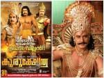 Darshan Starrer Kurukshetra Malayalam Version Set To Release In October 18th
