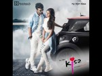 Kannada Director A P Arjun Is Planning For Kiss Part