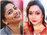 Kannada Actress Rakshitha Paying Guest Role In Ek Love Ya Film
