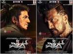 Sudeep And Shivanna Starrer The Villain Cinema Movie Completed One Year