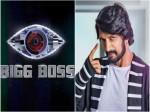 Bigg Boss Kannada These Celebrities Are Not Participating In Bigg Boss Kannada