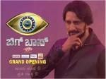 Jai Jagadeesh Will Be The 2nd Contestant Of Bigg Boss Kannada Season 7 Show