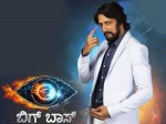 Audience Want To See This Actor In Bigg Boss Kannada