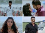 Garuda Kannada Movie Trailer Released