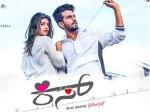 Kiss Kannada Movie Running Successfully